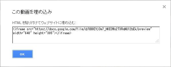 20130111_5