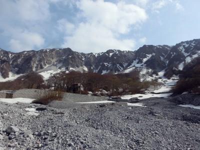 大山下り景色