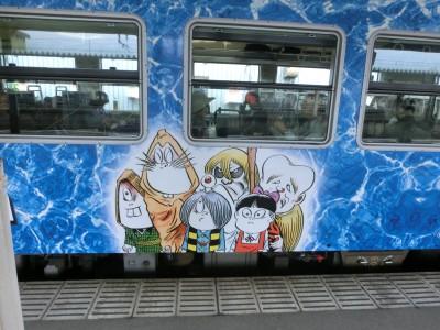 鬼太郎電車外観2