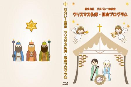 幼稚園撮影 DVD・ブルーレイ