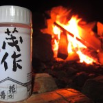 大岳山焚火