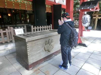 来宮神社お参り