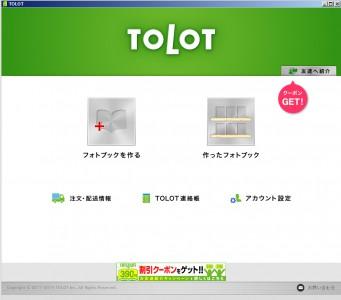 tolot-03