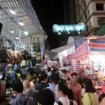 香港 女人街5