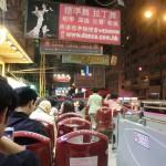 香港 オープントップバス 景色6